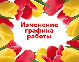 http://xn--63-mlc.xn--p1ai/images/upload/5244af64fc90af8ef6b47f39d7a6aa31.jpg
